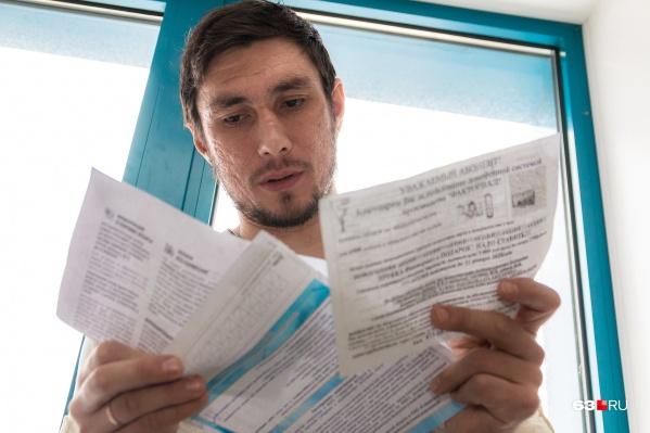 По расчетам чиновников, самарская семья платит за услуги ЖКХ 2878 рублей с человека