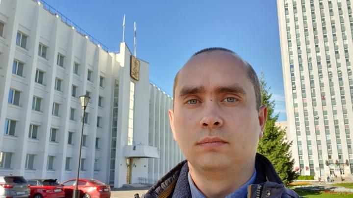 Блогер Михаил Шишов подал документы на пост главы Архангельска