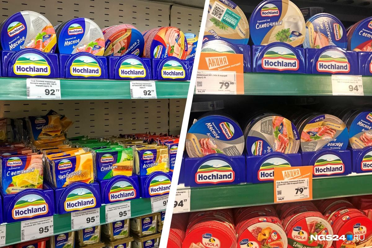Сыр в треугольниках в базовой цене стоит больше 90 рублей, но с «Копилкой» его цена ниже, чем год назад