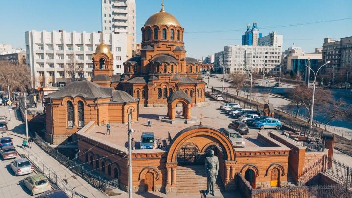 Храмы и соборы Новосибирска, запертые сейчас из-за коронавируса, сняли с высоты — это очень красиво