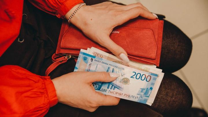 С начала года тюменские работодатели задолжали подчинённым 165 миллионов