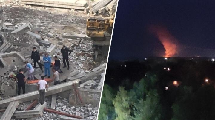 Выпавший с 6 этажа строитель и пожар в Рыбинске: что случилось в Ярославле за сутки. Коротко