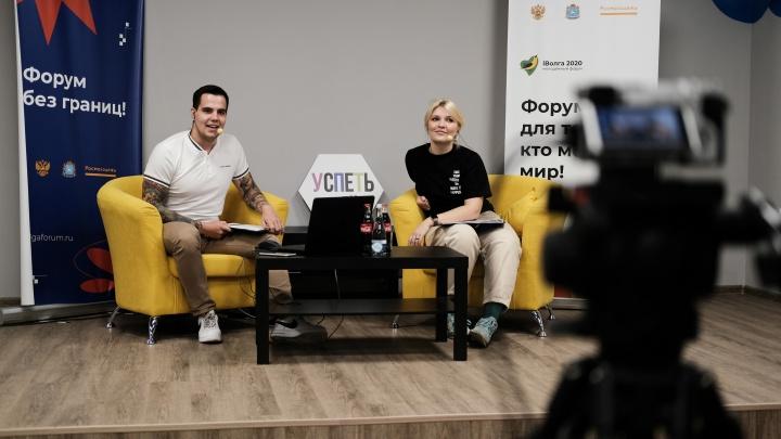 В Самарской области начался молодежный форум «iВолга»