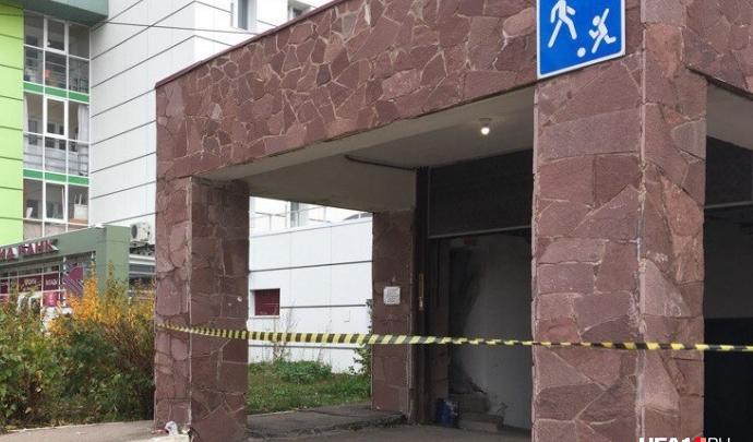 В Уфе смягчили приговор заказчикам убийства бизнесмена на парковке