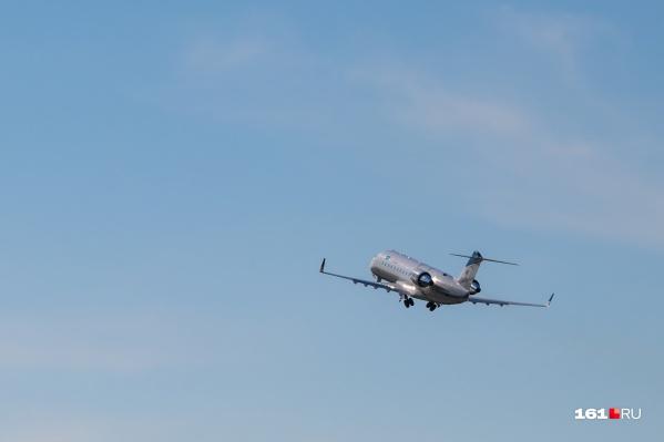 До столкновения между самолетами оставалось 150 метров