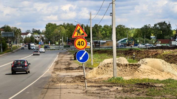 Дорогу у деревни Ольгино сузили до декабря — пробки уже нервируют нижегородцев