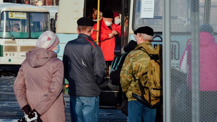 Оперштаб России подтвердил 317 новых случаев COVID-19 в Архангельской области