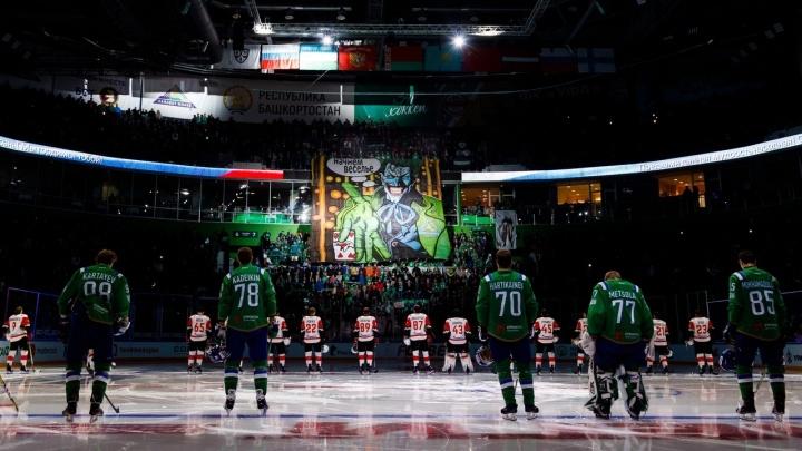 Официально: сезон в КХЛ досрочно закончен