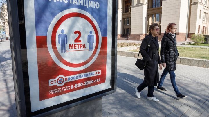 Дмитрий Азаров рассказал, при каких условиях в Самарской области ужесточат режим самоизоляции