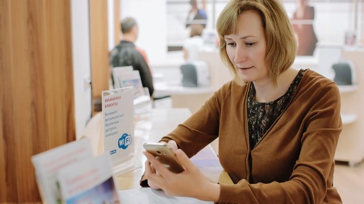 Банк «Урал ФД» подключился к Системе быстрых платежей