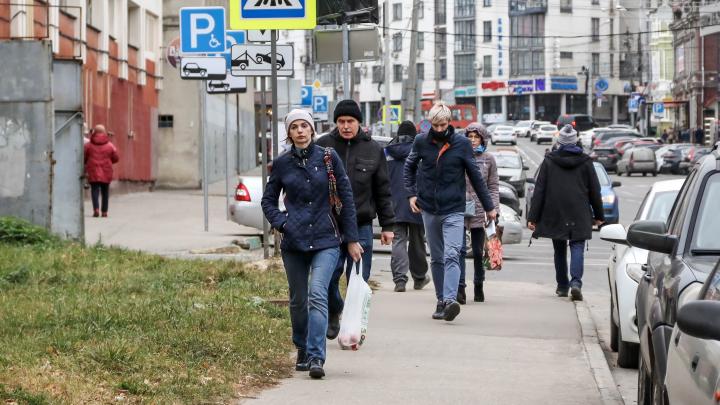 Как дальше жить: что изменится в Нижнем Новгороде с 9 ноября