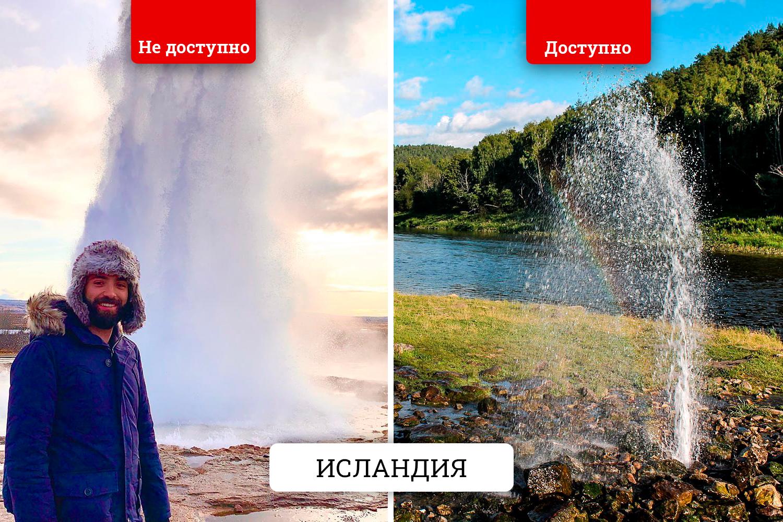 Самый известный природный «гейзер» области — фонтан на Зюраткуле, но он красив только зимой. А на реке Ай источник популярен у любителей селфи летом