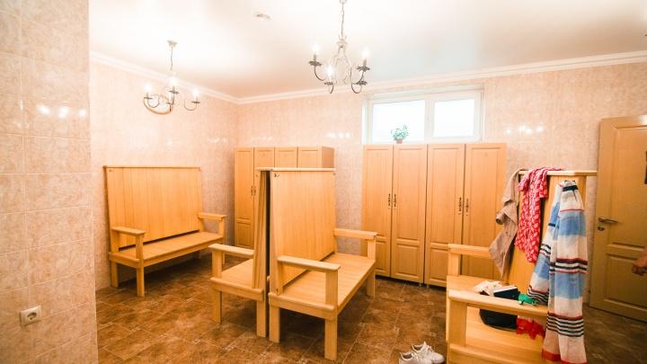 Когда в Тюмени откроют бани и сауны? Спросили у оперштаба