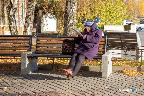 Пока красноярцы могут насладиться последними теплыми днями