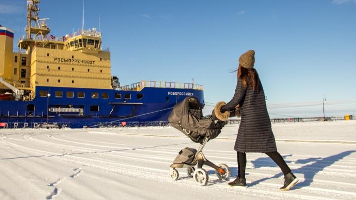 «Либо всем, либо никому»: что говорят матери из Архангельска про путинскую выплату детям до 7 лет