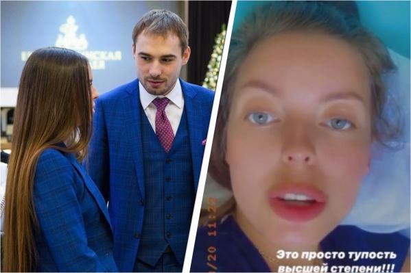 Луиза Шипулина похвасталась, что у нее в палате есть туалет