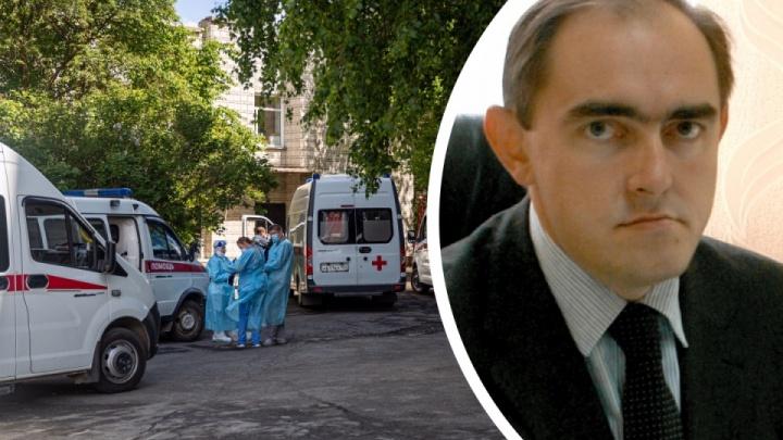 Министр транспорта Новосибирской области заразился коронавирусом (хроника)