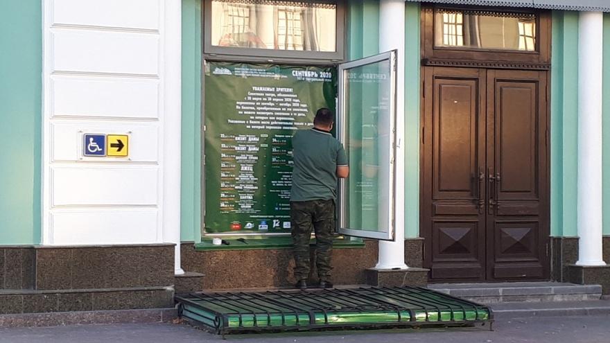 Омский драмтеатр перенёс спектакли на ноябрь из-за коронавируса