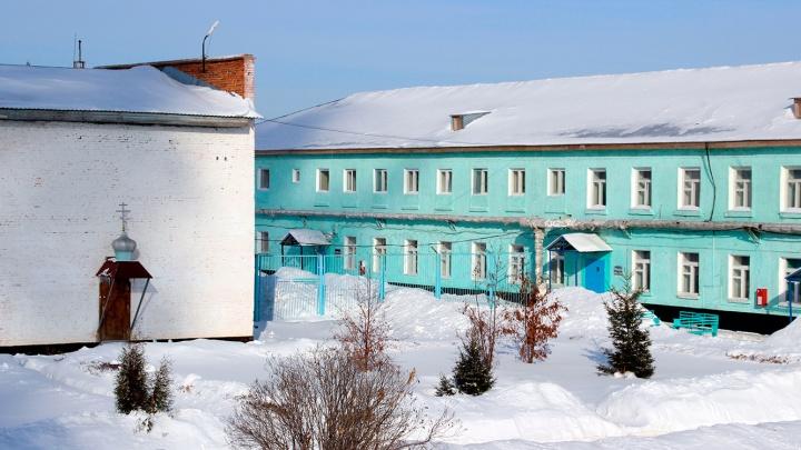 На месте женской колонии №5 появится исправительный центр для заключенных