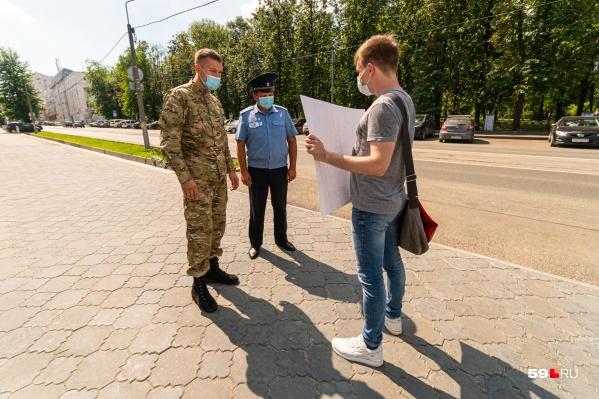 Михаил проводил пикет возле здания ФСБ