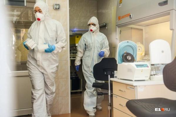 Ученые разработали вакцину от коронавируса и проводят ее клиническое испытание