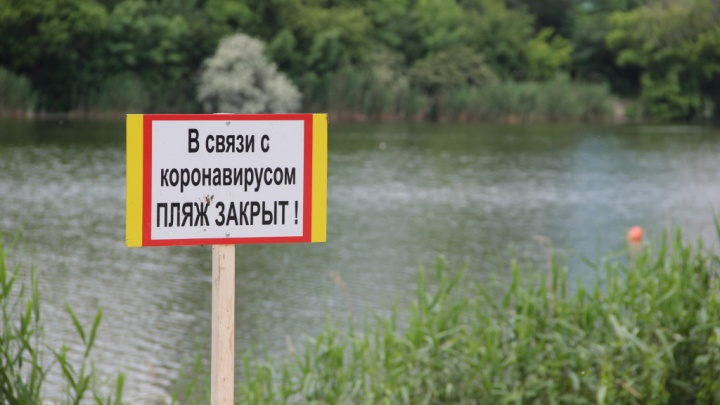 Можно, но нельзя: в Ростове подготовили пляжи к сезону, но запретили купаться