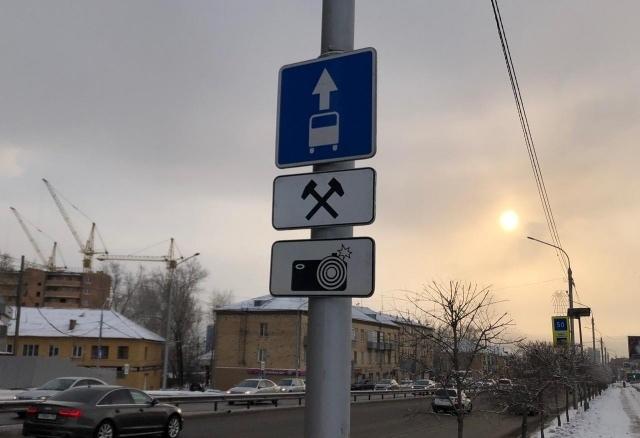 Знаки не будут действовать в течение всех длинных выходных