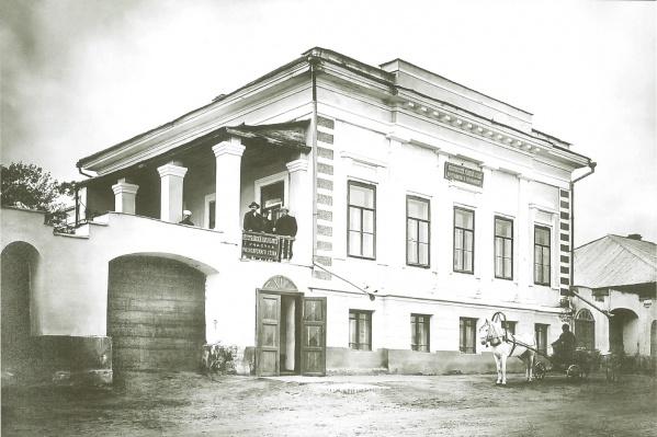 Дом Крутовского в Степановском переулке