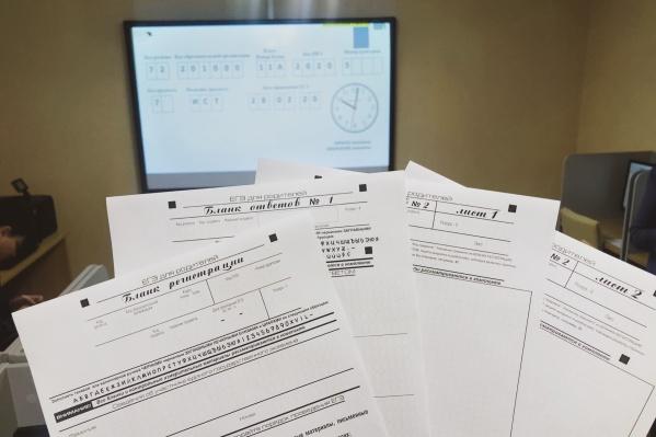 Подростки и их родители были взволнованы, увидев «обнулившиеся» результаты экзаменов