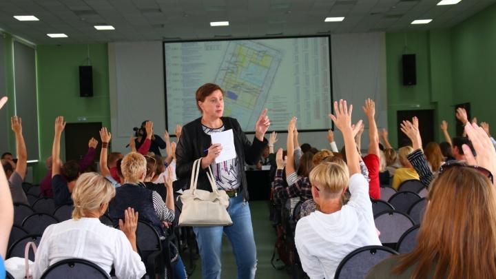 Публичные слушания по застройке Самары будут проводить через интернет
