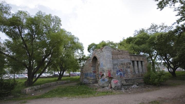 Власти придумали, что появится в заброшенном Саду камней в центре Челябинска