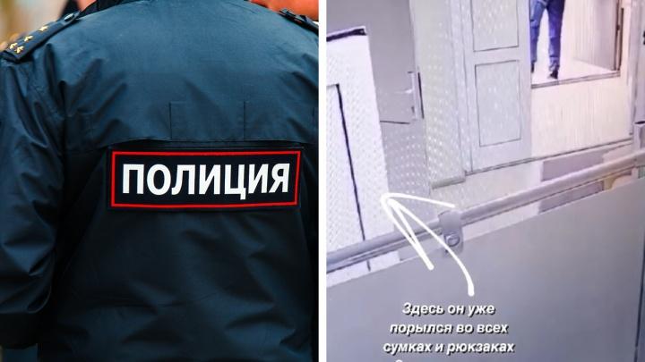 Полиция ищет мужчину, который украл из кабинета тюменских медиков 200 рублей