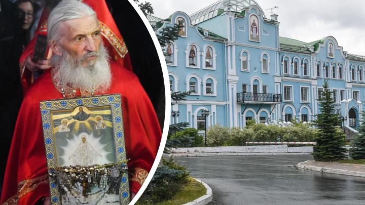 «Вы образ и подобие ВЧК?» Скандальный отец Сергий ответил на повестку в церковный суд