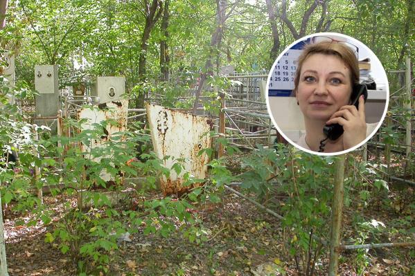 Ольгу Самосуеву обвиняют в махинациях на посту директора муниципального учреждения в течение 8 лет
