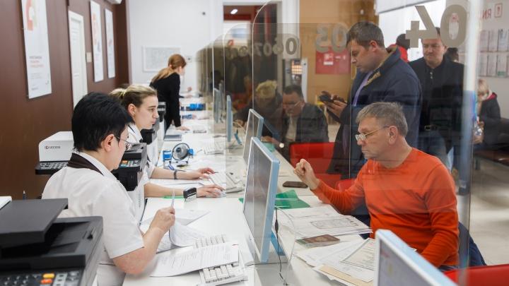 МФЦ возобновили прием жителей Волгоградской области: телефоны и графики