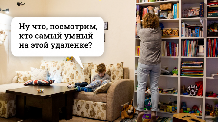 Время дистанта: задания из домашки, с которой справится каждый школьник