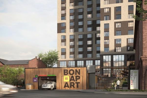 В «БонАпарт» осталось несколько свободных квартир