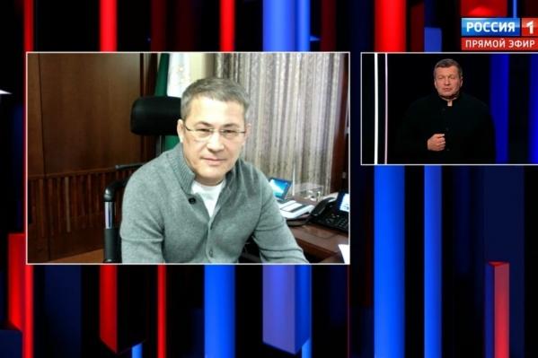 Радий Хабиров на всю страну доложил, что в республике всё спокойно