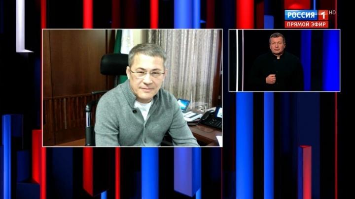 «Мы не суетимся»: Радий Хабиров выступил на телеканале «Россия» в программе Владимира Соловьева
