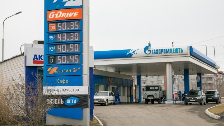 Красноярские заправки снижают цены на топливо из-за «экономической нестабильности»