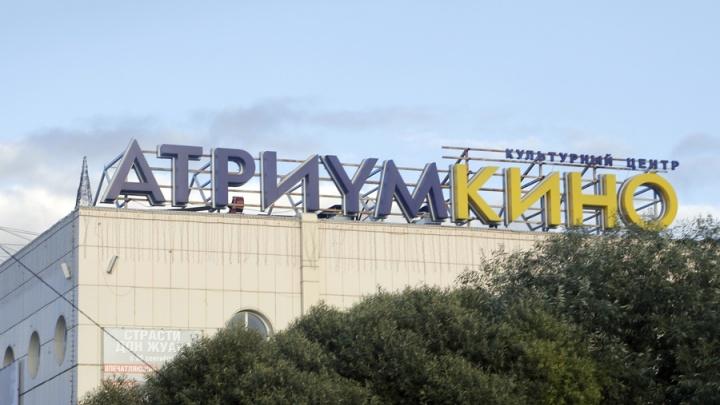 Сначала кинотеатры, потом — театры. Полный список общественных мест, которые откроются в сентябре