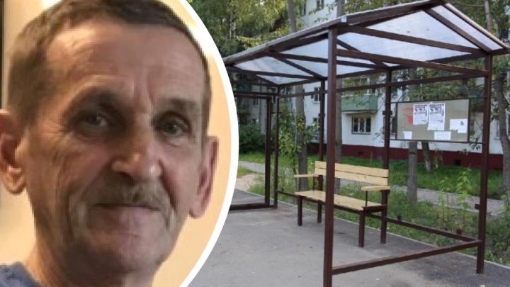 «Жена отошла на 15 минут — и нет его»: в Ярославле пропал бывший военный