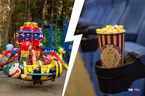 Аттракционы, кинотеатры, секции и кружки смогут открыться в Ярославской области с 29 июля