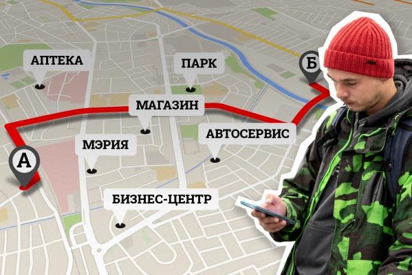 Картографические сервисы знают почти всё о городе