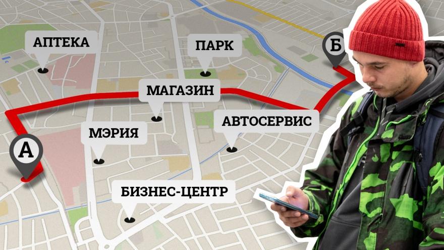 От спутниковых снимков до пеших «спецагентов»: рассказываем, как делают онлайн-карты для Челябинска
