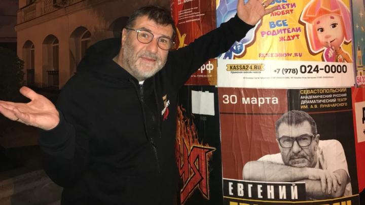 Евгений Гришковец — о режиме самоизоляции: «Уфа сейчас самый весёлый город в России»