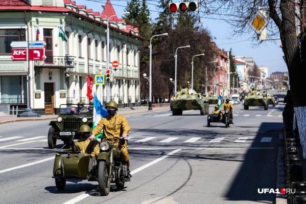 Возможно, в этом году по улицам Уфы военная техника пройдет дважды