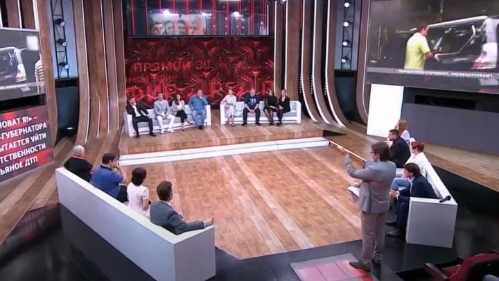 ДТП с участием бывшего вице-губернатора Косилова разобрали в программе Андрея Малахова