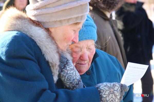 Пенсионеры долго протестовали против отмены выплат