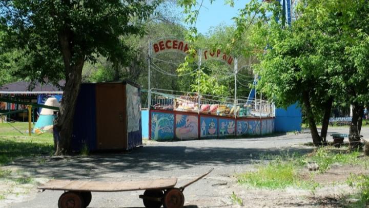 В Кургане зону аттракционов в ЦПКиО хотят огородить забором за шесть миллионов рублей